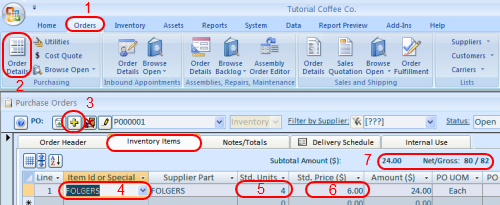 Purchase Orders Screen
